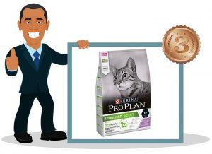 Croquettes pour chat Pro Plan Croquettes Haut de Gamme